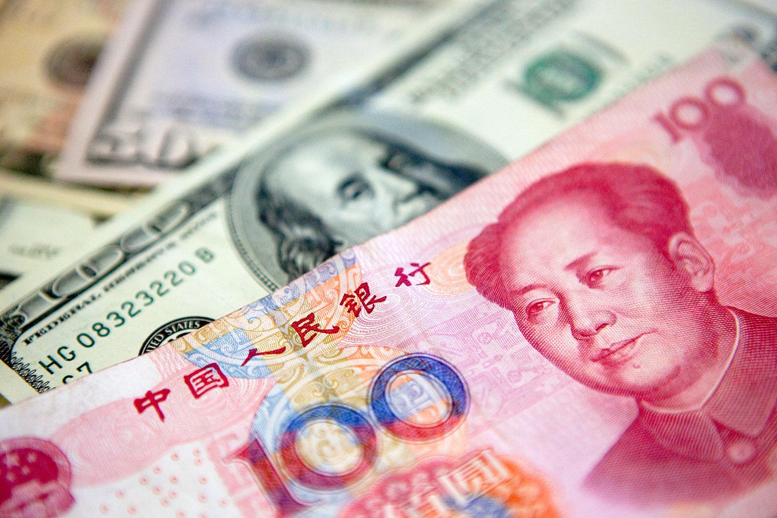 Юань — национальная валюта Китая.