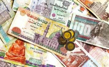 Египетский фунт.