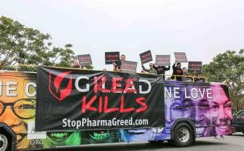 Протесты против политики ценообразования «Гилеад сайенсиз» (Gilead Sciences).