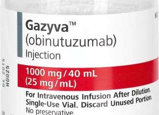 «Газива» (Gazyva, обинутузумаб).