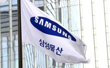 «Самсунг байолоджикс» (Samsung BioLogics).