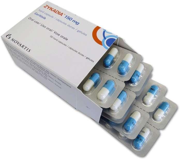 Упаковка препарата «Зикадиа» (Zykadia).
