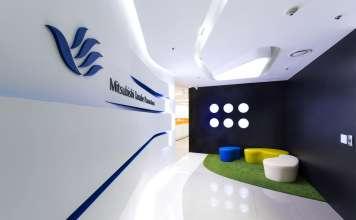 «Мицубиси Танабэ фарма» (Mitsubishi Tanabe Pharma).