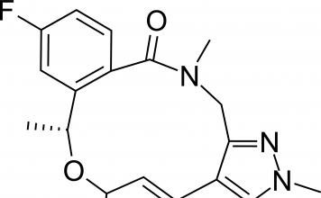 Лорлатиниб (lorlatinib).