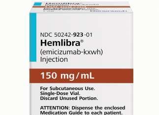 «Гемлибра» (Hemlibra, эмицизумаб)