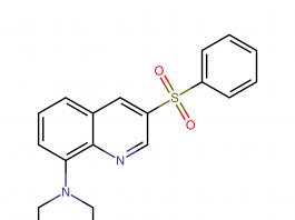 Интепирдин (intepirdine).