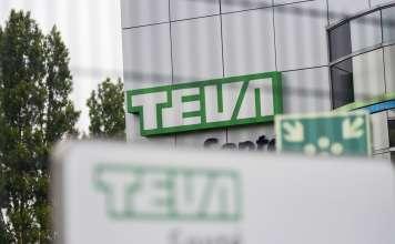 «Тева фармасьютикал индастриз» (Teva Pharmaceutical Industries).