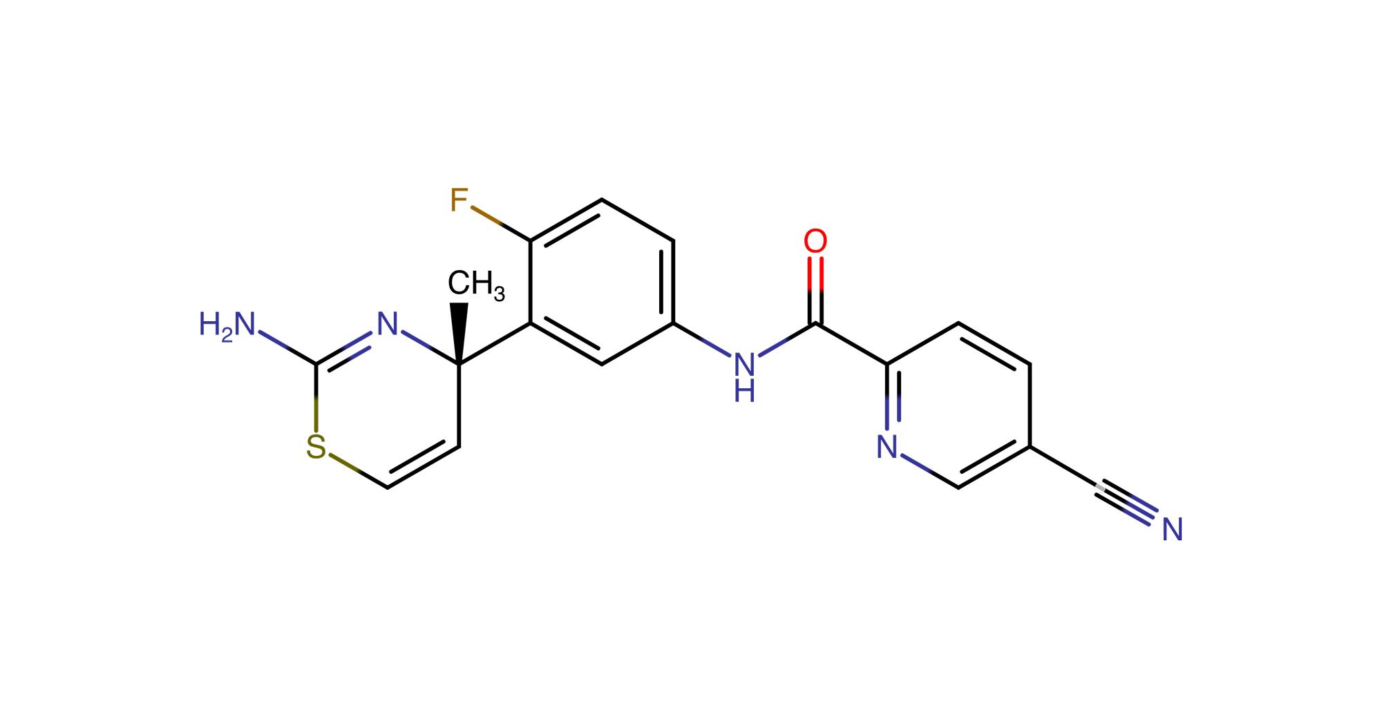 Атабецестат (atabecestat).