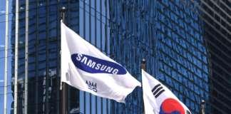 «Самсунг» (Samsung).