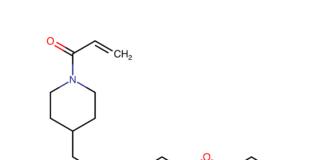 Эвобрутиниб (evobrutinib).