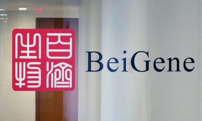 «Бейджин» (BeiGene).