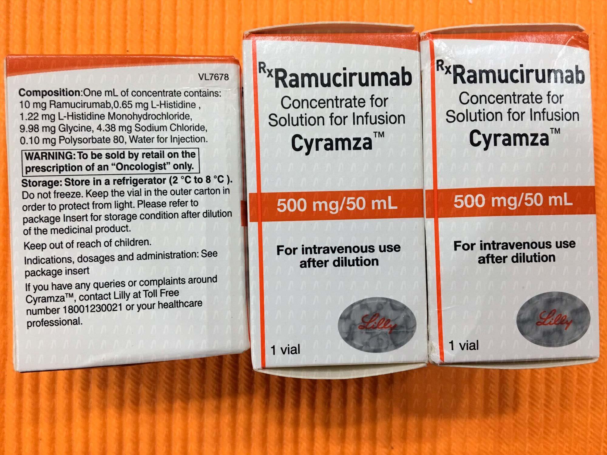 «Цирамза» (Cyramza, рамуцирумаб).