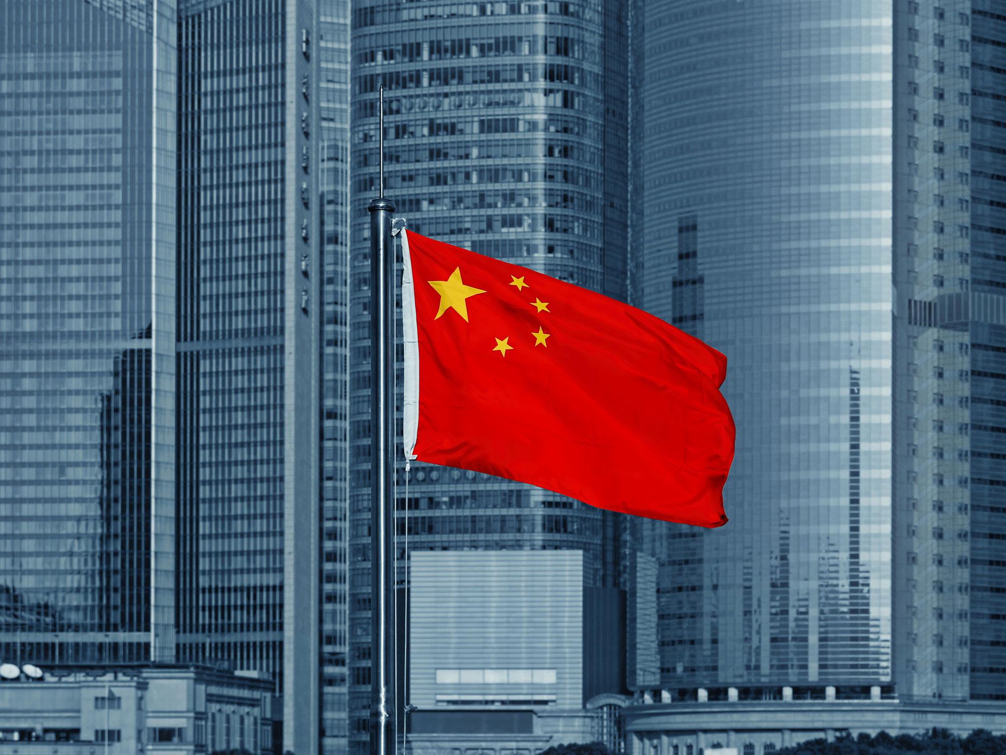 флаг китая фото картинки флаг китая фото картинки