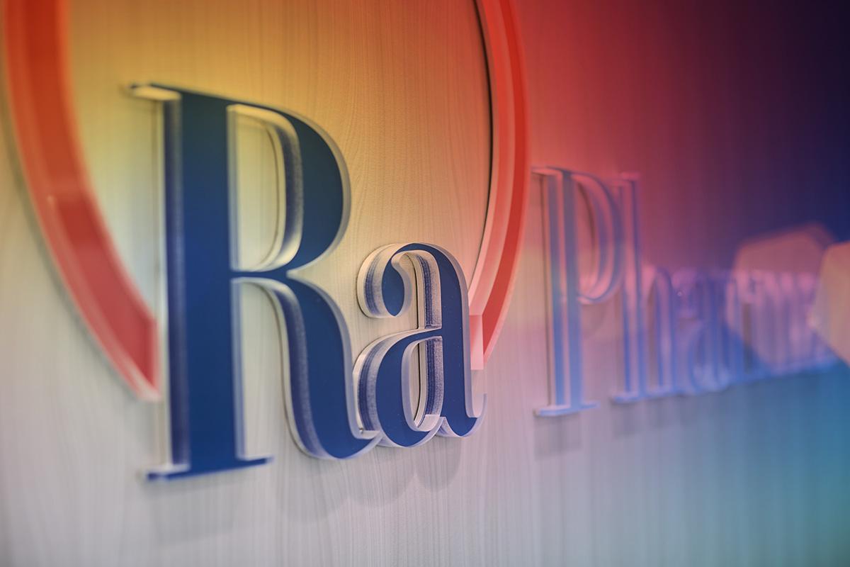 «Ра фармасьютикалс» (Ra Pharmaceuticals).