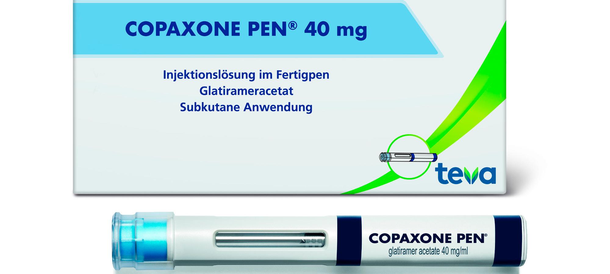 «Копаксон» (Copaxone, глатирамера ацетат).